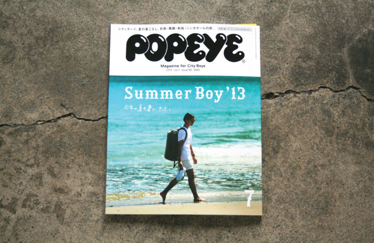 popeye-mag