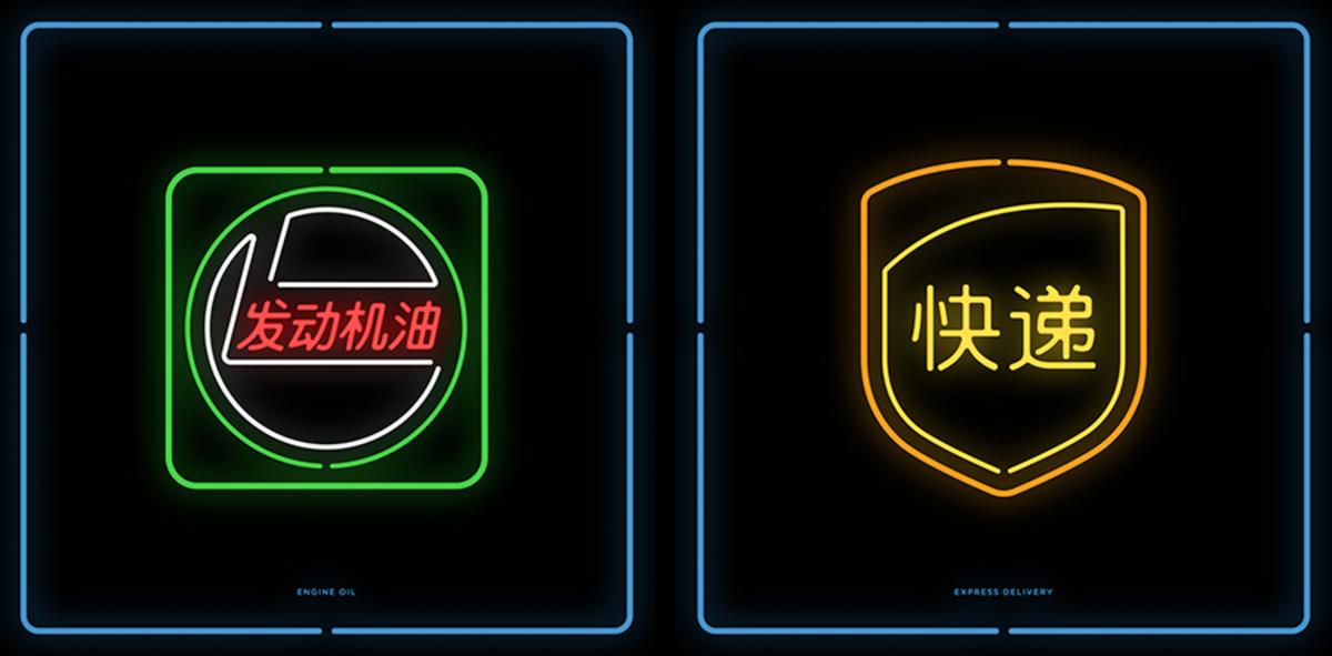 China05_905_905
