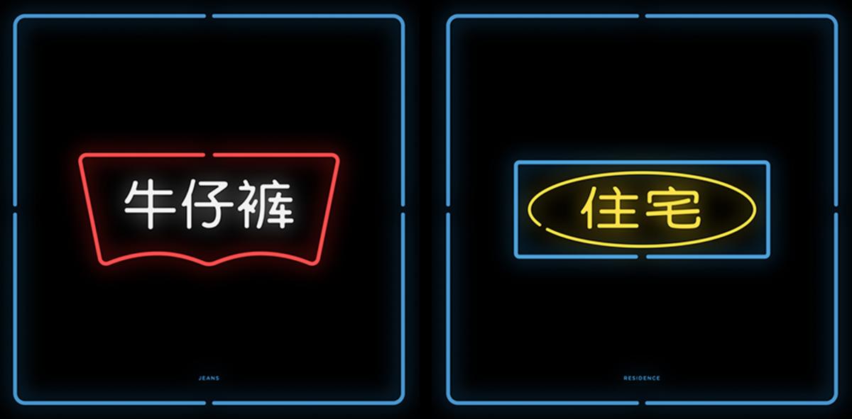 China08_905_905