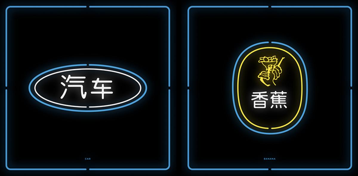 China02_905_905