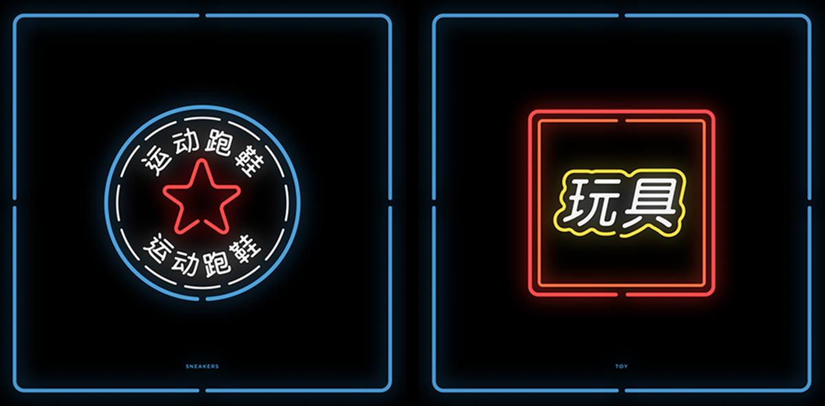 China09_905_905