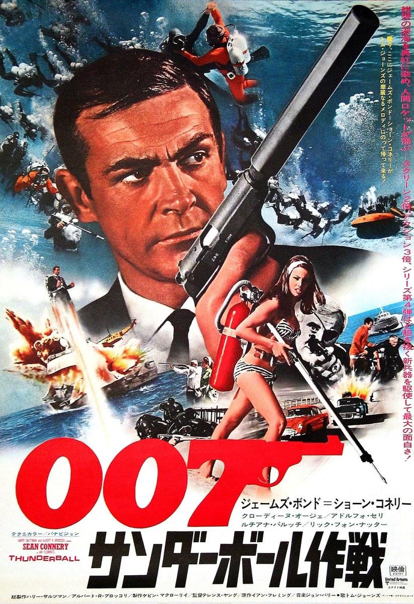 Thunderball (1965) Japan_1