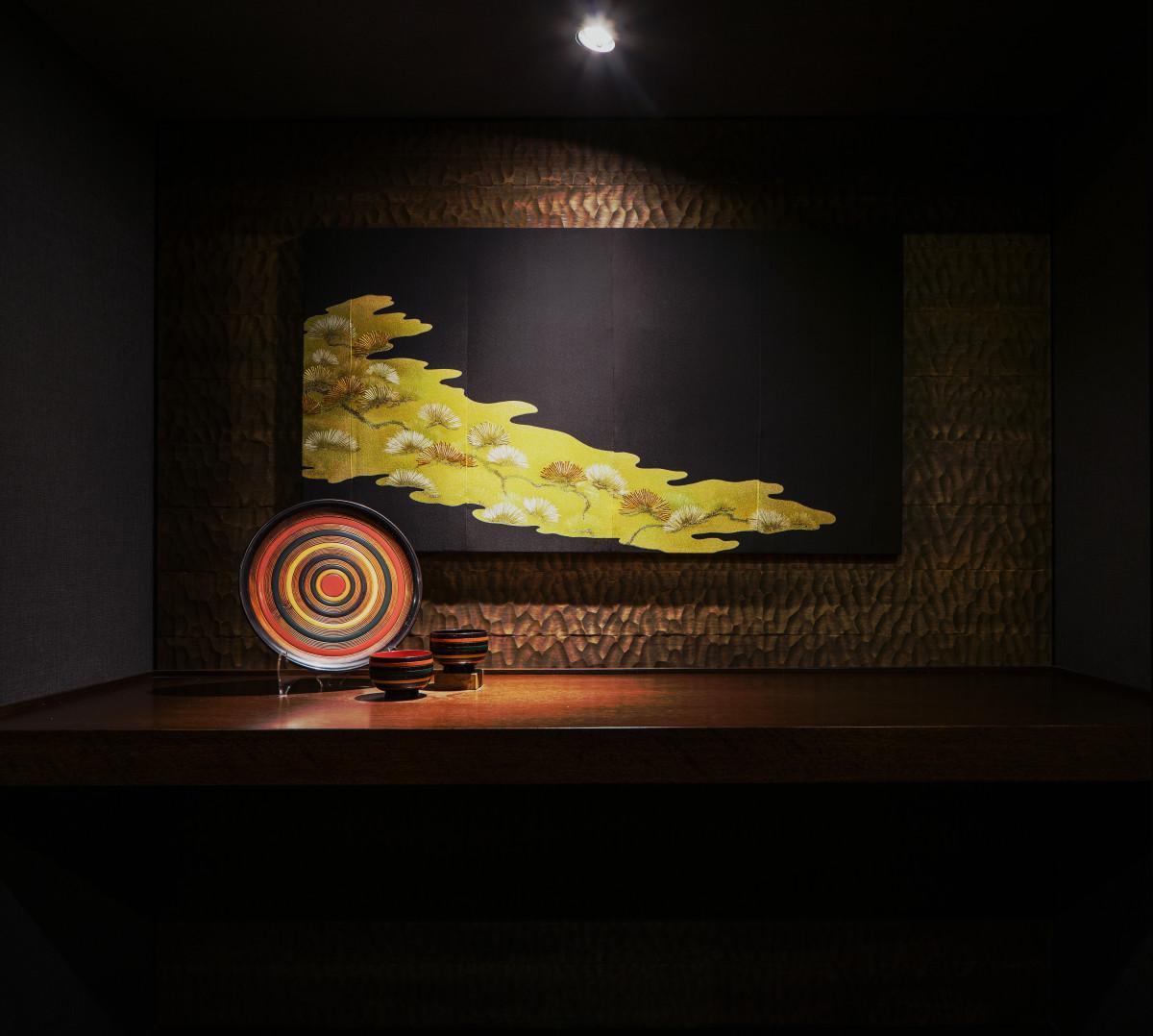 Noku Kyoto